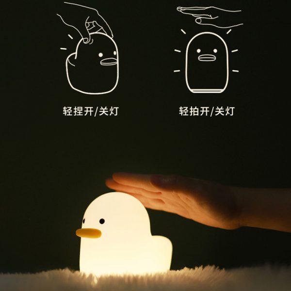 چراغ خواب فانتزی; اردکی MUID